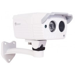 HEDEN CAMÉRA IP HD ECTÉRIEURE FIXE BLANCHE VISIONCAM RJ45 / WiFi - CAMHD01FX0