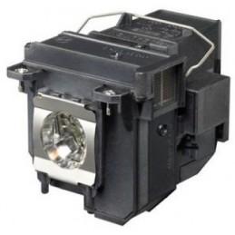 EPSON ELPLP71 SPARELAMP F/EB-470 Lampe vidéoprojecteur pour EB-480 / 475W / 485W ...